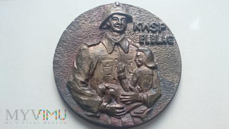 Medal Komenda Wojewódzka Straży Pożarnej w Elblągu