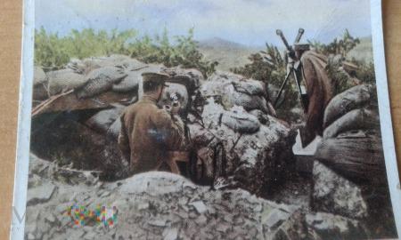 japońska artyleria