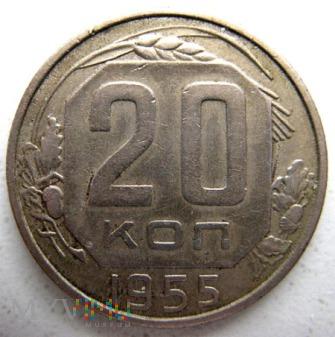 Duże zdjęcie 20 kopiejek - 1955 r. Rosja (Związek Radziecki)