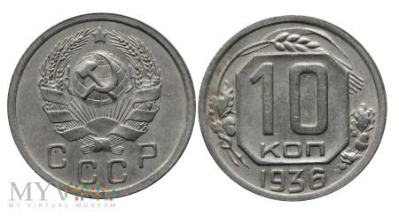 ZSRR, 10 Kopecks 1936