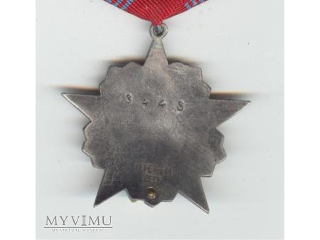 Order Rewolucji Październikowej