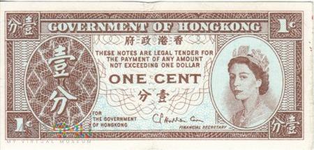 HONG KONG 1 CENT 1971
