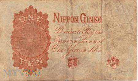 JAPONIA 1 YEN YOSHIHITO 1916
