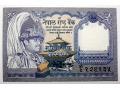 Zobacz kolekcję NEPAL banknoty