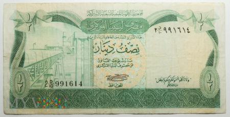 1/2 Dinara Libia One Half Dinar 1981