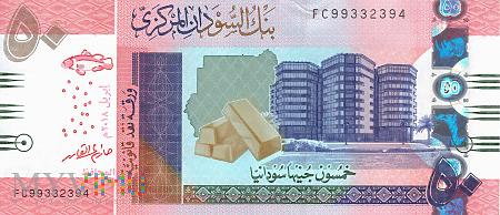 Sudan - 50 funtów (2018)