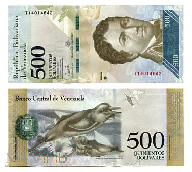 500 Bolívares Fuerte 2017 (T 14014642)