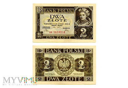 2 złote 1936 (AN 5833218)
