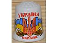 Zobacz kolekcję ROSJA/UKRAINA/-miasta  , ciekawe miejsca