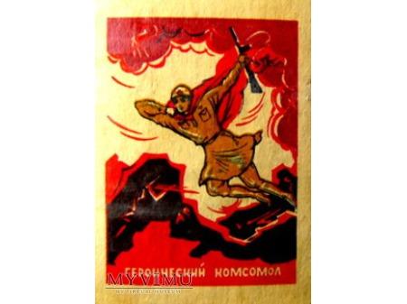 Duże zdjęcie HEROICZNY KOMSOMOŁ XIII
