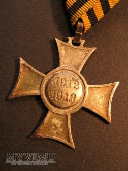 ERINNERUNGSKREUZ 1912-1913 - wersja 6