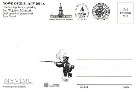 Iganie - 180 rocznica - pocztówka 6