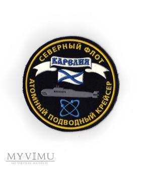 """Atomowy okręt podwodny typu 667BDRM - """"Karelia"""""""
