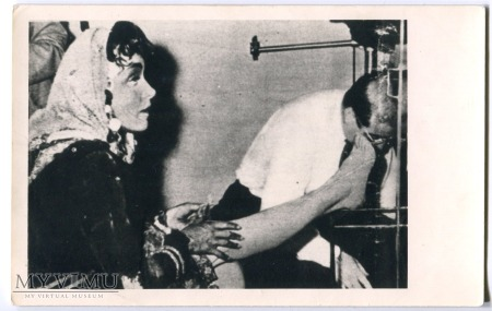 Duże zdjęcie Marlene Dietrich Marlena Karta J.J. de Werk