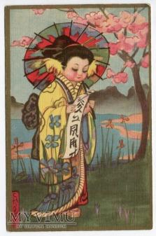 Japonki Sofia Chiostri Włochy Art Deco pocztówka