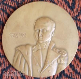 Medal I Warszawskiej Brygady Artylerii Armat