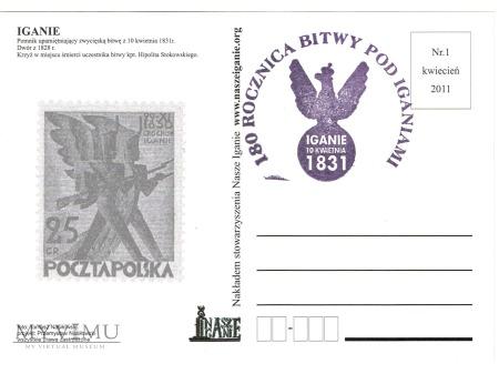 180 rocznica bitwy pod Iganiami - 2 pocztówki.