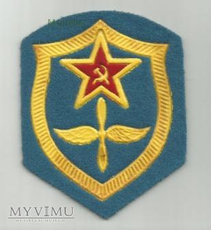 Znak: Aвиация