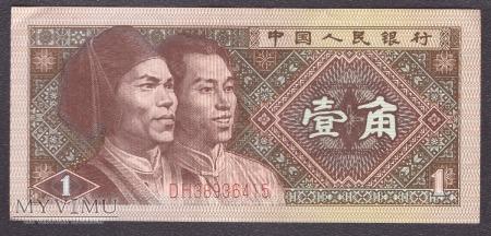 Chiny, 1 Yuan