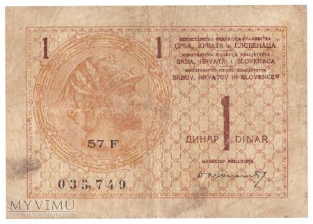 Duże zdjęcie Królestwo SHS - 1 dinar (1919)