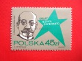 100 lat języka esperanto