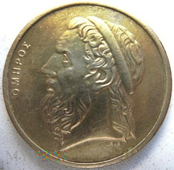 50 drachm 1994 r. Grecja