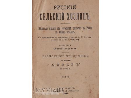 Książka z 1894