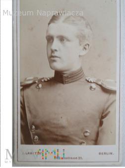 Duże zdjęcie Gwardyjski pułk ułanów