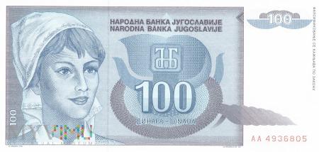 Jugosławia - 100 dinarów (1992)