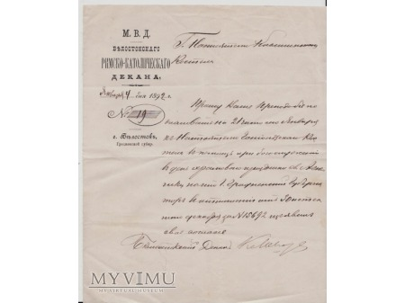 Dokument z 1892.