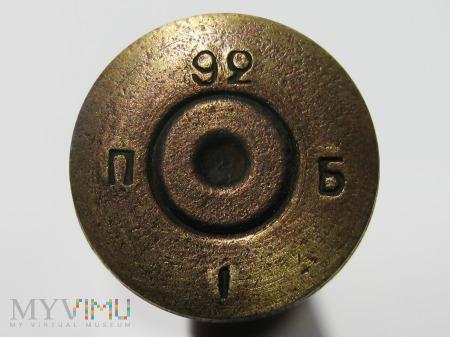 Nabój 7,62x54R Mosin M.91 [П Б 92 I ]
