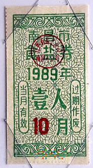 JIANGXI NANCHANG 1/1989