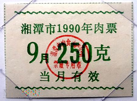 HUNAN XIANGTAN 250/1990