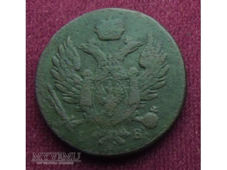 3 Grosze Polskie z 1817 r.