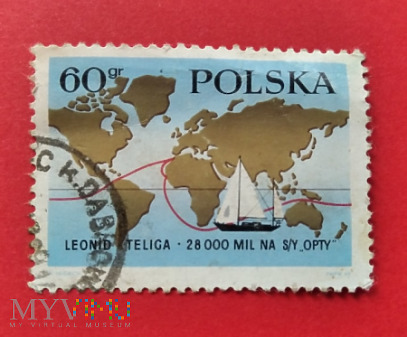 Znaczek S/Y OPTY z 1969r
