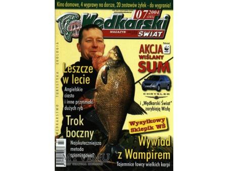 Wędkarski Świat 7-12'2004 (103-108)