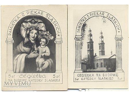 Pamiątka z Piekar - cegiełka