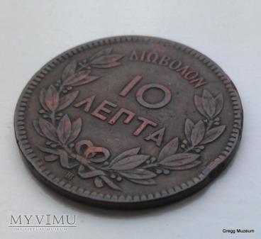 10 LEPTA-GRECJA 1869