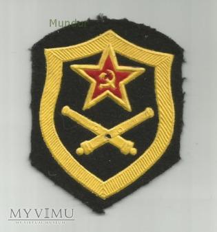 Znak: Aртиллерия