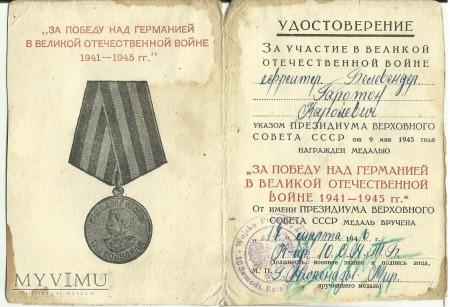 Legitymacja medalu Za zwycięstwo nad Niemcami