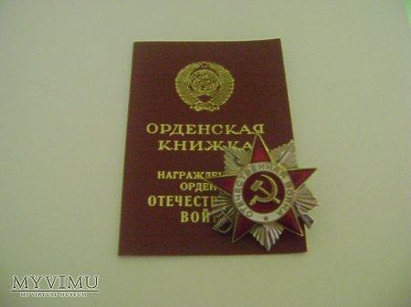 Duże zdjęcie Medal wojny ojczyźnianej