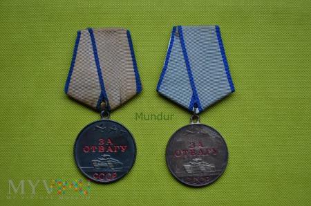 """Duże zdjęcie Medal """"Za odwagę"""""""