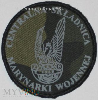 Centralna Składnica Marynarki Wojennej. Gdynia