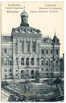 Warszawa - Pałac Staszica - pocz. XX w.