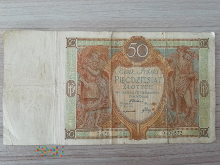 50 złotych okres II RP