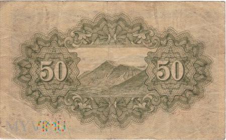 JAPONIA 50 SEN 1943