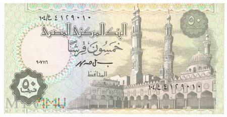 Egipt - 50 piastrów (1996)