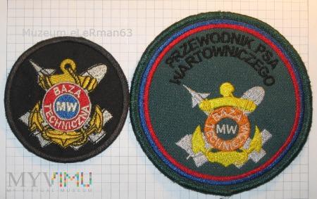 Baza Techniczna Marynarki Wojennej (1971 - 2011)