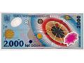 Zobacz kolekcję RUMUNIA banknoty