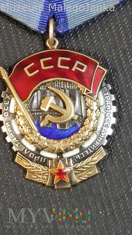 CCCP Order Czerwonego Sztandaru Pracy Nr:801426